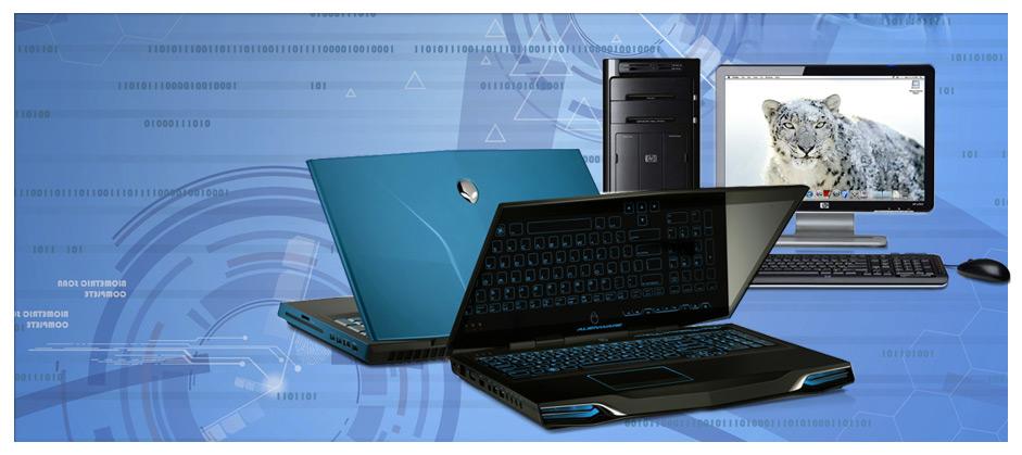 Personālie datori<br> mājām vai ofisam